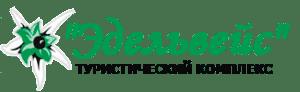 Отдых и оздоровление в Карпатах недорого круглый год