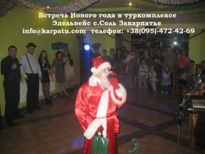 Отдых в Карпатах зимой на Новый год