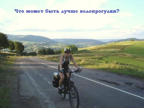 Велосипедные летние экскурсии в Карпатах