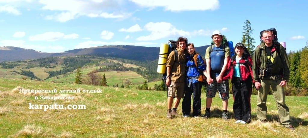 Экскурсионная летняя программа в Карпатах, Эдельвейс Соль Закарпатье