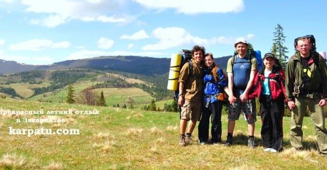 Путевки в Карпаты летом
