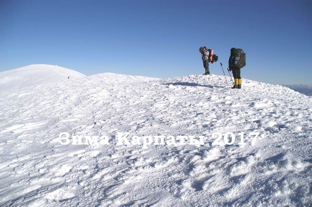 Зимний отдых в Закарпатье