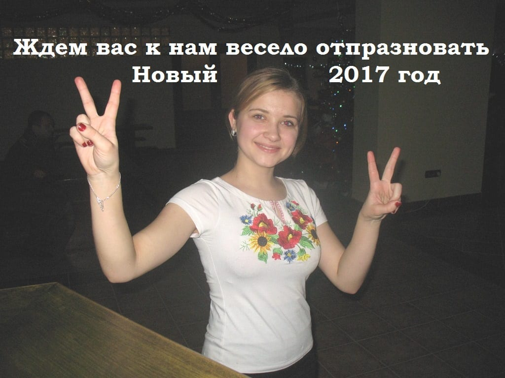 Карпаты Новый 2017 год